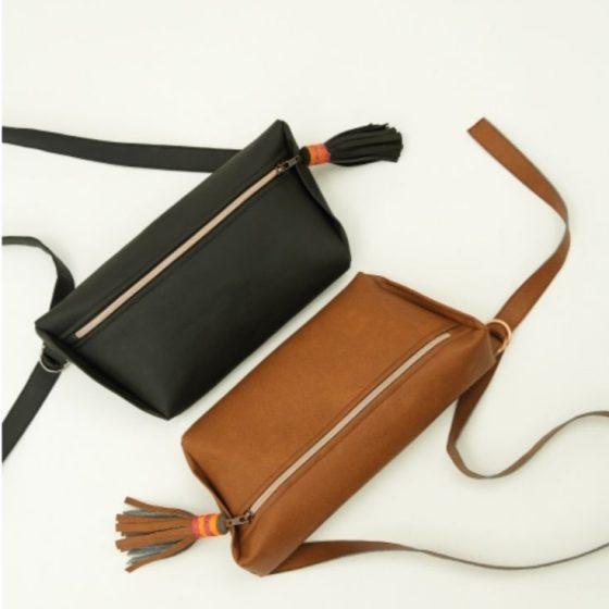 Hip Bag Handtasche Schultertasche Gürteltasche Bauchtasche kleine Tasche kostenlose Schnittmuster Gratis-Nähanleitung